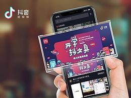 深圳短视频代运营公司怎么挑选才合适
