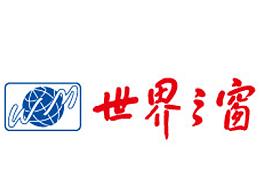 深圳世界之窗携手奥灵柯短视频代运营,探索新战略