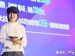 【奥灵柯资讯】抖音发布运营攻略;快手提供200亿流量扶持音乐主播