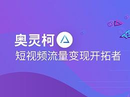 深圳短视频代运营公司靠谱吗?