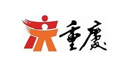 奥灵柯客户-重庆中梁