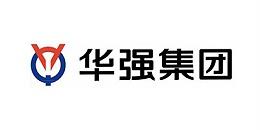 奥灵柯客户-华强集团