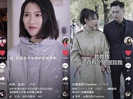 深圳做短视频公司叫什么?